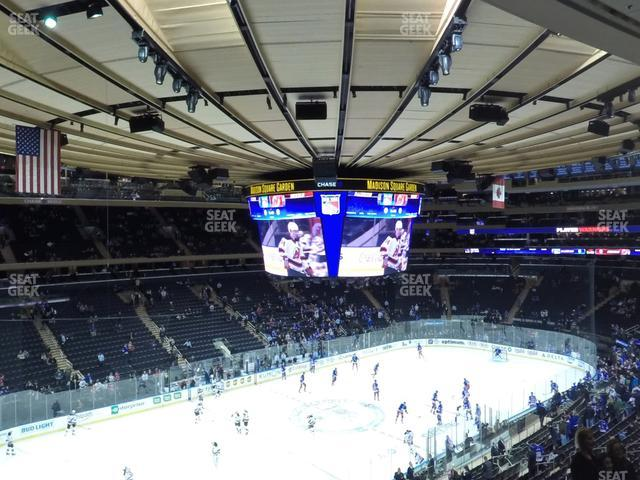 Madison Square Garden Section 221 view