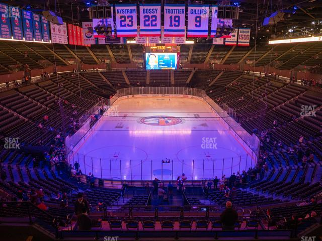 Nassau Veterans Memorial Coliseum Section 213 view
