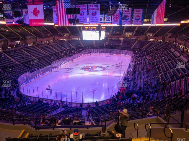 Nassau Veterans Memorial Coliseum Section 231 view