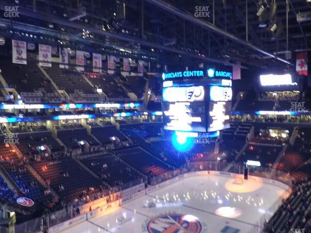 Barclays Center Section 229 view