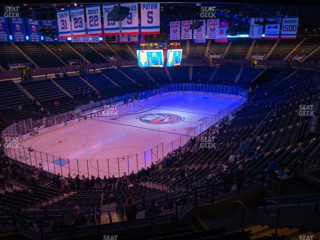 Nassau Veterans Memorial Coliseum Section 209 view
