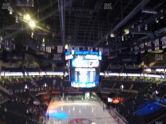 Barclays Center Section 217 view