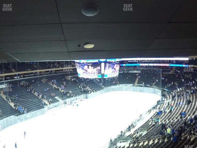 Madison Square Garden Section 420 view