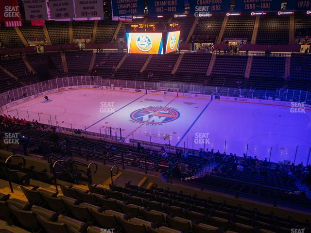 Nassau Veterans Memorial Coliseum Section 221 view