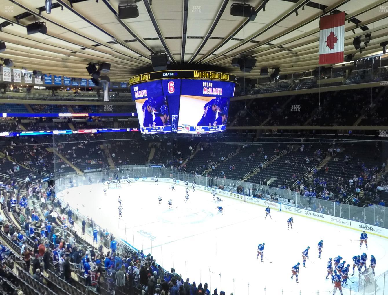 New York Rangers at Madison Square Garden Section 201 View