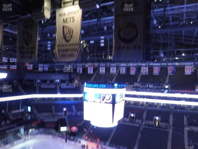 Barclays Center Section 222 view