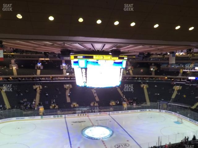 Madison Square Garden Section 210 view