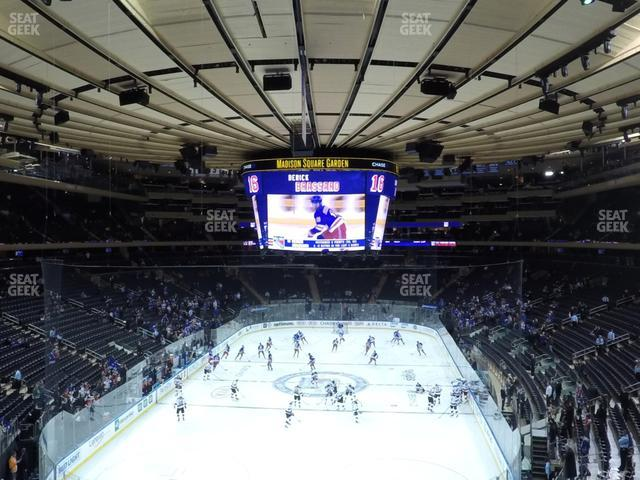 Madison Square Garden Section 218 view
