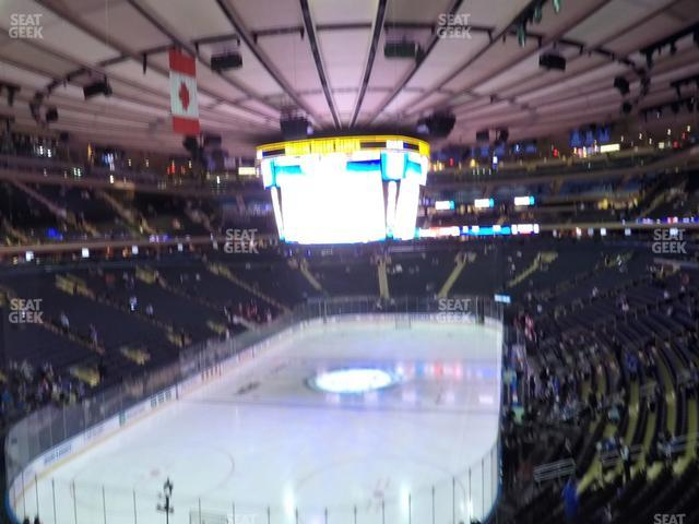 Madison Square Garden Section 205 view