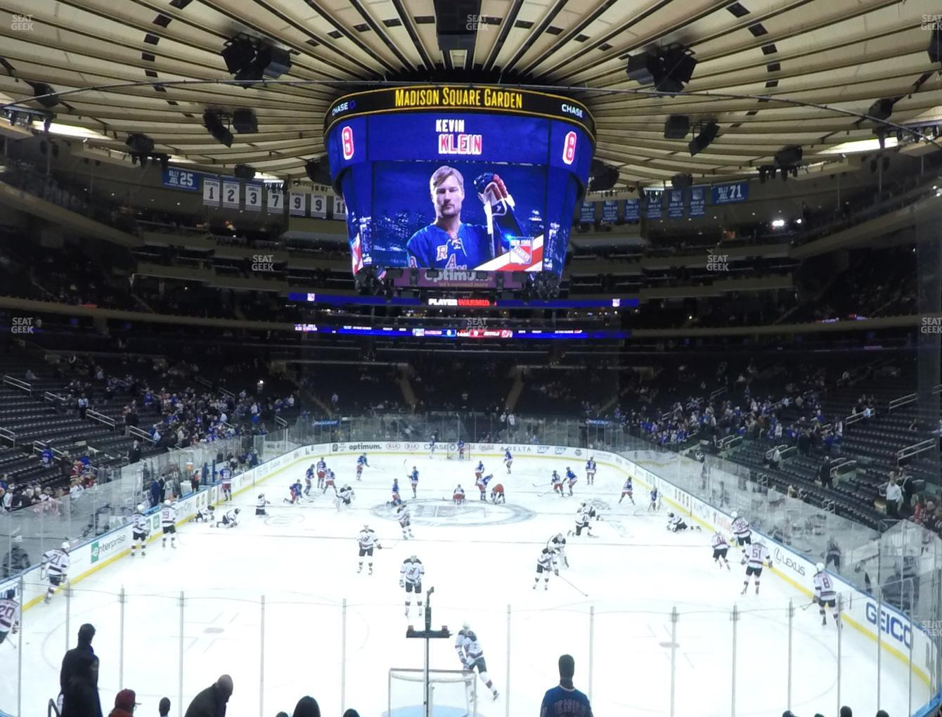 New York Rangers at Madison Square Garden Section 112 View
