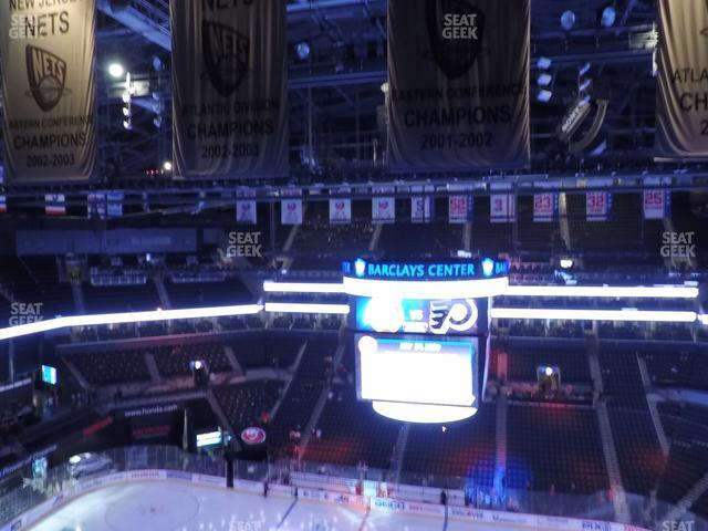 Barclays Center Section 223 view