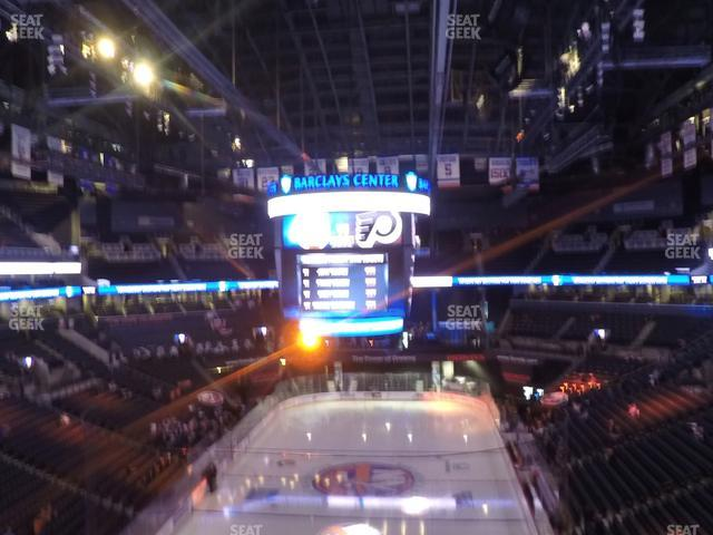 Barclays Center Section 215 view
