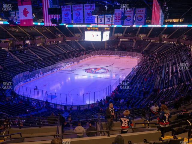 Nassau Veterans Memorial Coliseum Section 229 view