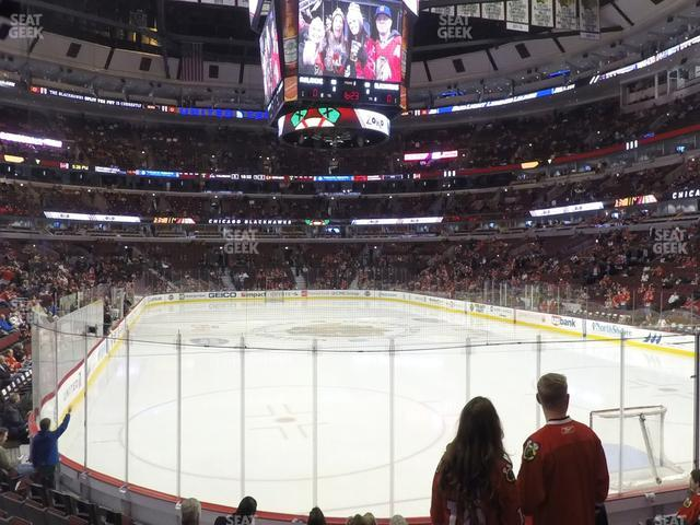 United Center Section 118 view